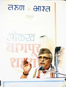Bhayyaji Speech