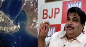 संसद में सरकार का एलान, नहीं टूटेगा रामसेतु