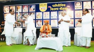 Paritoshik Vitran- Bhayyaji