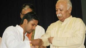 RSS Chief Bhagwat celebrates Raksha Bandhan at Bhubaneshwar; says 'Rakhi Inspires to Promote Universal Brotherhood'