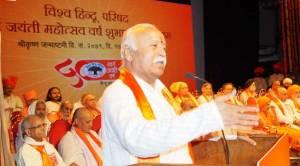 हिन्दू समाज अपने जीवन मूल्यों को पहचाने: सरसंघचालक