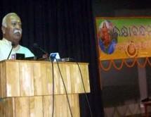 Yado Dharmaha tato Jaya: Bhagwat