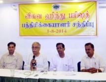 VHP: Nation-wide Golden Jubilee Celebrations ahead