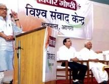 अधीशजी मीडिया की सकारात्मक भूमिका के पक्षधर थे : प्रभात झा