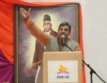 RSS interacts with Hindu Oraganisations of UK