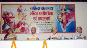 Tell girls about 'love jihad', how to save themselves: RSS chief Bhagwat