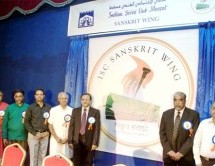 Inauguration of Sanskrit Wing of Indian Social Club held at Muscat