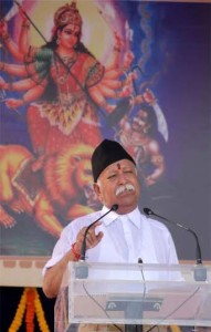 Bhagwatji