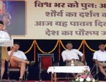 """Build """"Dream Bharat"""" which will lead the World: Dr. Mohan Bhagwat"""