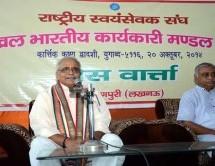 Love Jihad is not a communal issue: Bhaiyaji Joshi