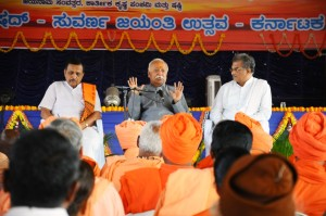 Pledged to end untouchability and casteism, 2-day historic Sant Sammelan concludes at Tumakuru