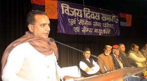 Poorv Sainik Seva Parishad-Vijay Divas Samaroh copy