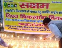 """""""Saksham"""" paid rich tribute to the victims of Bhopal Gas Tragedy"""