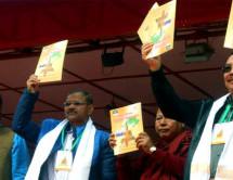 Curtains fall on Purvottara Bauddha Mahotsava 2015