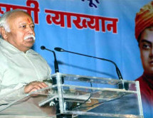 Late Eknath Ranade is role model for entire country: Mohanji Bhagwat