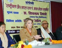 मालवीय जी की भूमिका रेखांकित हुई- डॉ. पाण्डेय