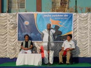 Hinduism is not just a worship system, but a complete way of life : RSS SarKaryavah Bhaiyya ji  Joshi