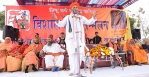 """""""Two Constitutions and two separate laws will not be allowed in country"""" : Dr. Togadia"""