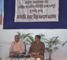 RSS Akhil Bharatiya Prachar Pramukh briefs media ahead of ABPS meet Nagpur