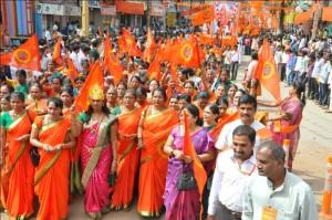 HUbbali hindu sammelan
