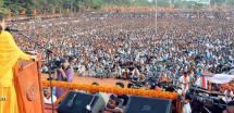'If anyone cant respect National Flag, let them Quit India' : Yogi Adityanath