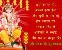 आत्मगौरव का प्रतीक भारतीय नव वर्ष