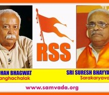 RSS announces revised National Team, RSS 3-day ABPS meet concludes at Nagpur