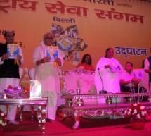 No individual remains poor and inferior – Dr Krishan Gopal ji