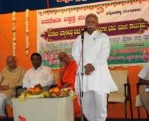 शिक्षा का लक्ष्य केवल अर्थार्जन नहीं, वरन मानवीय मूल्यों की रक्षा करना है : डॉ मोहन भागवत जी