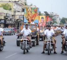 हिंदू समाज संगठित रहेगा तो हर चुनौती का सामना कर सकेगा – सर्वेश चंद जी