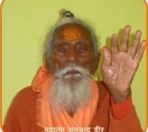 24 अप्रैल / पुण्यतिथि – गौरक्षा के लिये 166 दिन अनशन करने वाले महात्मा रामचंद्र वीर