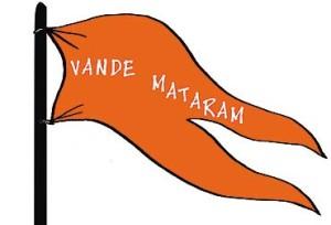 vande_mataram