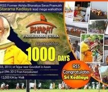 भारत परिक्रमा यात्रा के 1000 दिन पूर्ण, सरसंघचालक जी ने केदिलाय जी को शुभकामनाएं दी