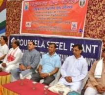 राउरकेला में मधुमेह मुक्त भारत अभियान के तहत शिविर संपन्न