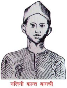 Nalini-Kant-Bagchi