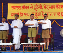 Bharat is emerging as Trustworthy Nation in the world – Sarsanghchalak Ji