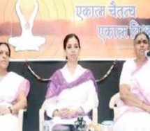 Opposition to yoga in India is unfortunate: Shantakka