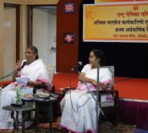 Akhil Bharatiya Karyakarini and Pratinidhi Baithak of Rashtra Sevika Samiti held at Nagpur