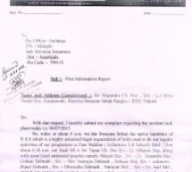 शाखा पर सीपीआई (एम) विधायक के नेतृव में हमला, दो विस्तारकों को जबरन ले गए