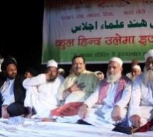 MRM Ulema Conference appeals for terror, riot, hatred-free Bharat