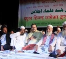 हिन्दुस्थान को दहशत, दंगा, हिंसा और नफरत मुक्त बनाना है – इन्द्रेश कुमार जी