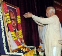 Lets follow the ideals of Na Krishnappaji in our life – Dr. Mohan Bhagwat Ji