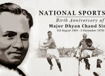 29 अगस्त / जन्मदिवस – उनकी हॉकी से गेंद मानो चिपक जाती थी – ऐसे हॉकी के जादूगर  मेजर ध्यानचन्द
