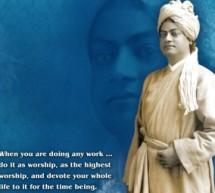 उठो भारत ! अपनी आध्यात्मिक शक्ति से संपूर्ण विश्व पर विजय प्राप्त करो