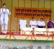 आज के दिन देश, धर्म, संस्कृति की रक्षा का संकल्प लें – अरुण कुमार जी