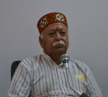 Strengthening the weakest link will lead the nation to development – Dr. Mohan Bhagwat