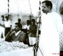 Integral Humanism of Deendayal Upadhyaya