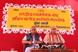 कुछ समय से हिन्दू समाज व संघ को कटघरे में खड़ा करने का प्रयास किया जा रहा है – सुरेश भय्या जी जोशी
