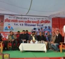 मुजफ्फरनगर ने जीती कबड्डी प्रतियोगिता