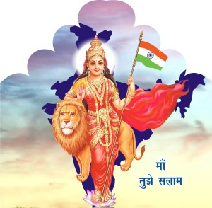 bharat-mata-photo